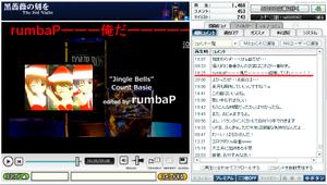Kurobara3_comment_4